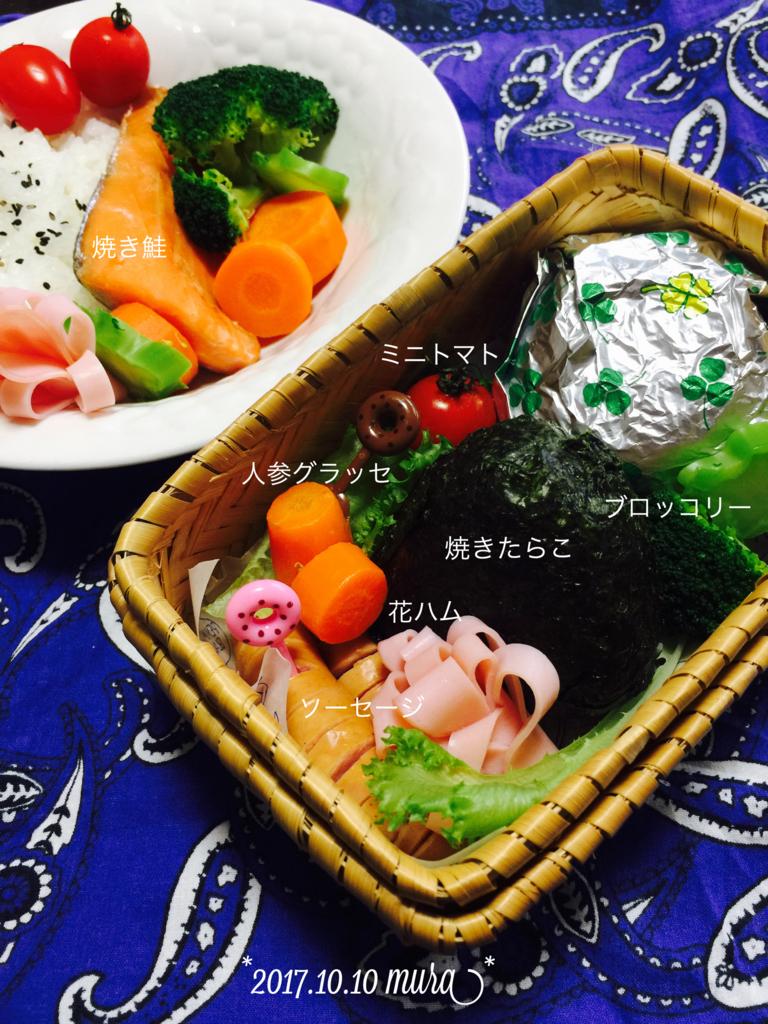 f:id:karutakko-muratan:20171010094716j:plain