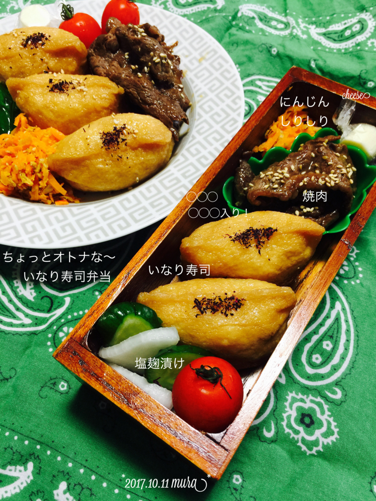 f:id:karutakko-muratan:20171011095026j:plain