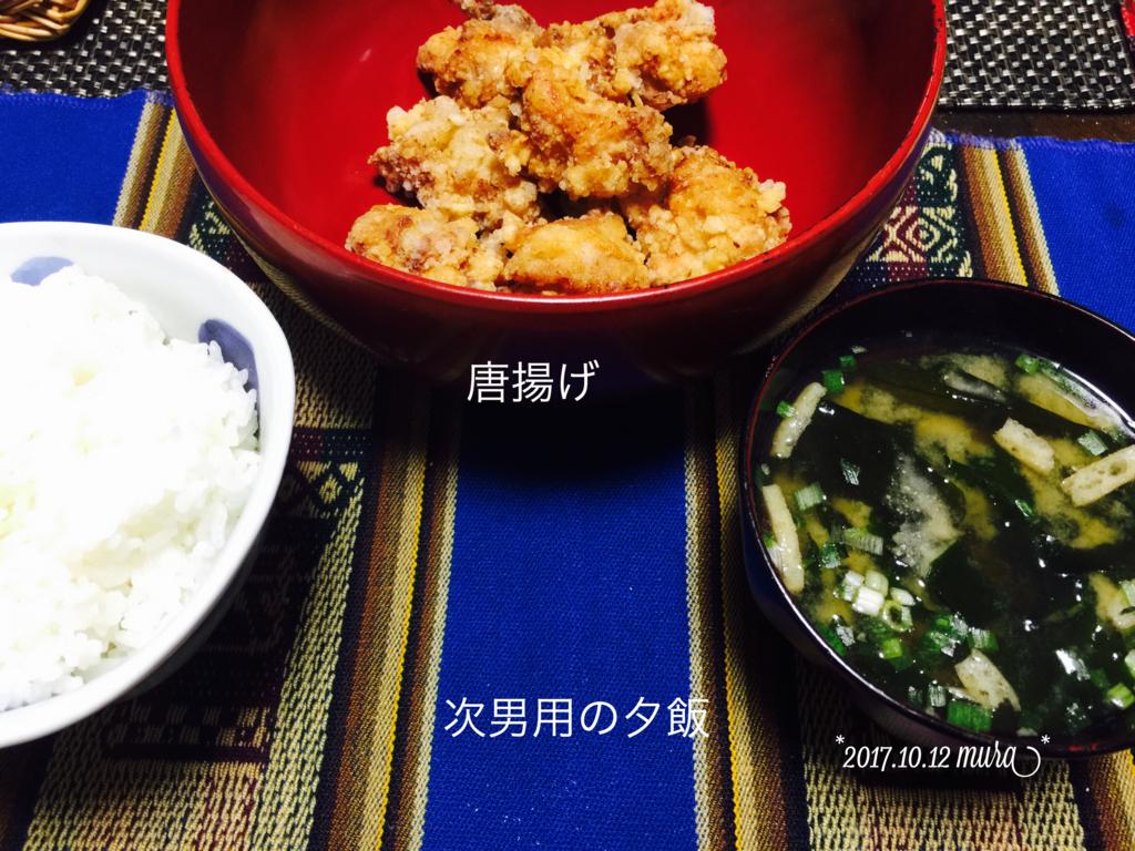 f:id:karutakko-muratan:20171013102300j:plain
