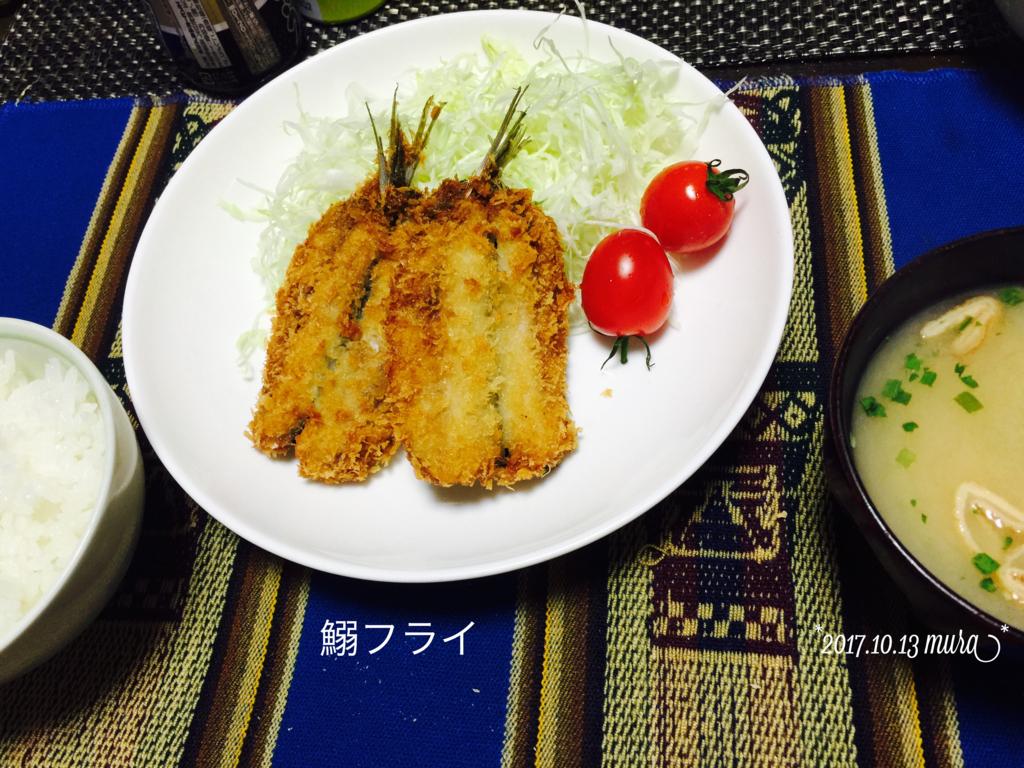 f:id:karutakko-muratan:20171014120746j:plain