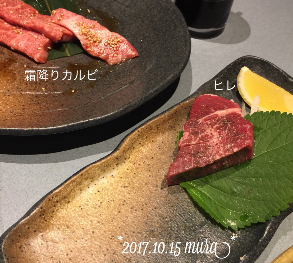 f:id:karutakko-muratan:20171016094127j:plain