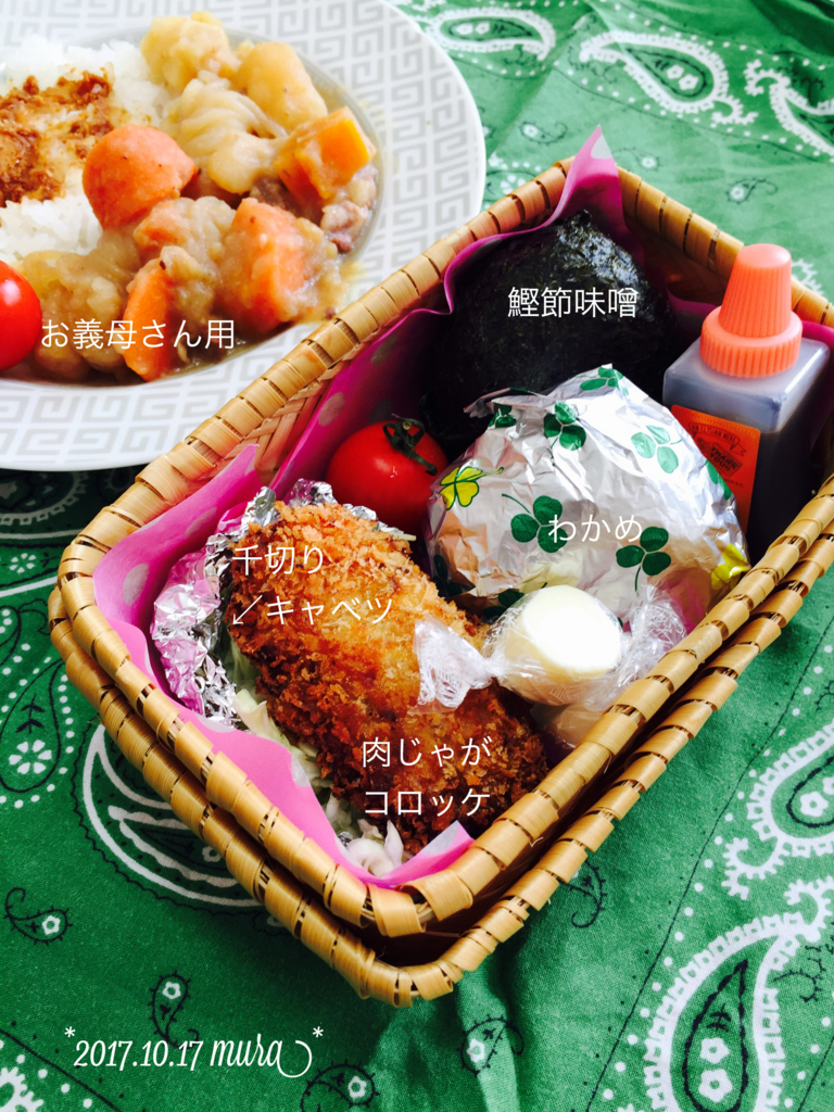 f:id:karutakko-muratan:20171017103037j:plain