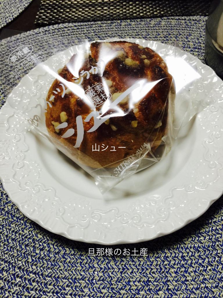 f:id:karutakko-muratan:20171018094654j:plain