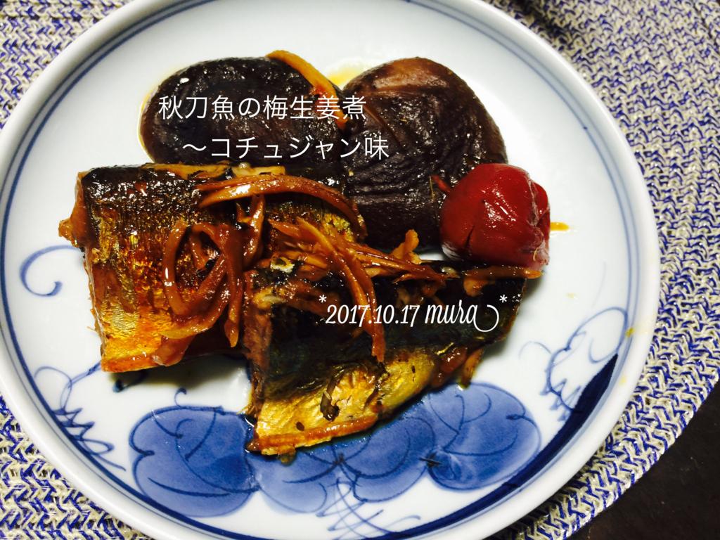 f:id:karutakko-muratan:20171018094716j:plain