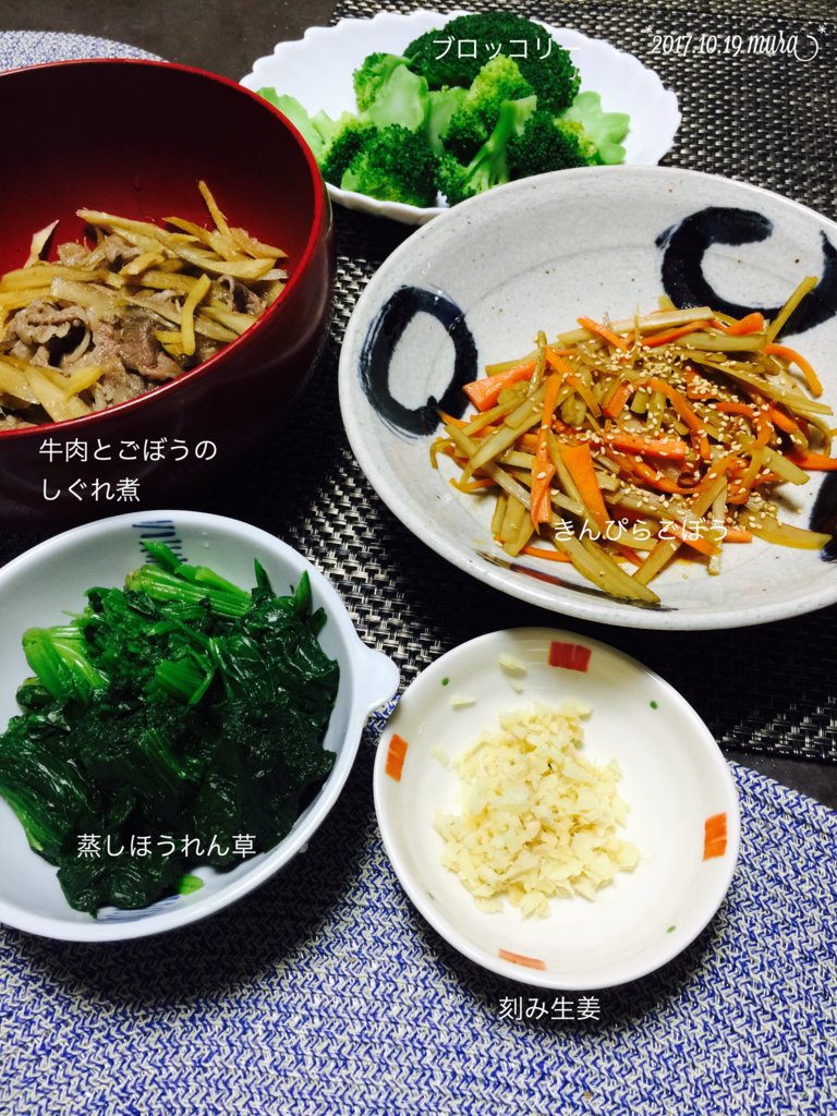 f:id:karutakko-muratan:20171020104859j:plain