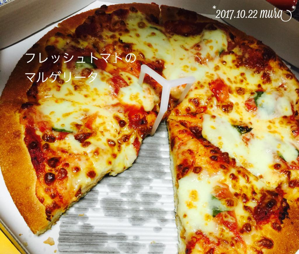 f:id:karutakko-muratan:20171023095011j:plain