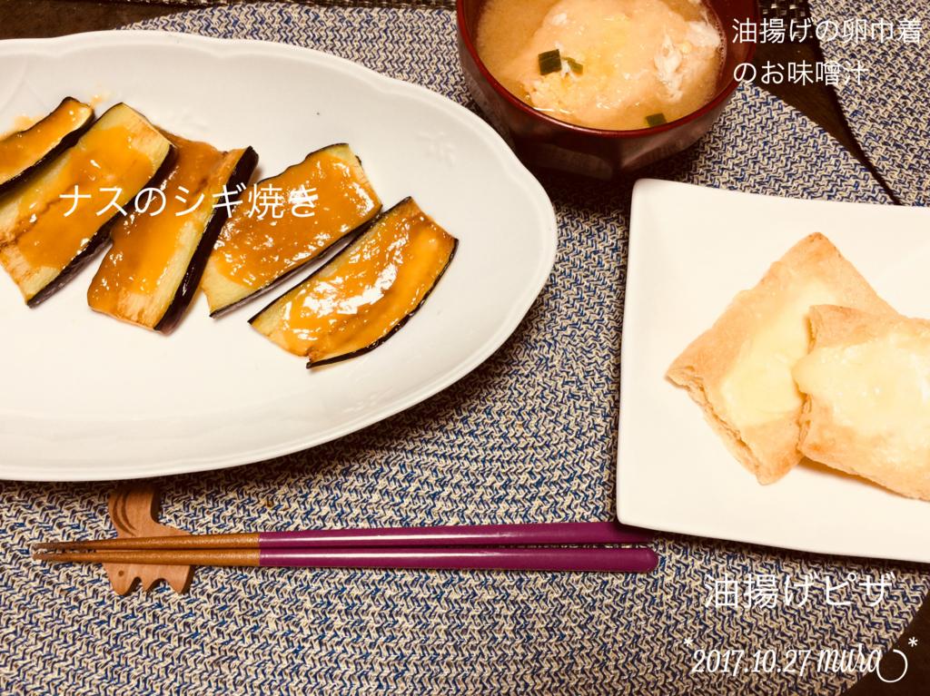 f:id:karutakko-muratan:20171027095146j:plain