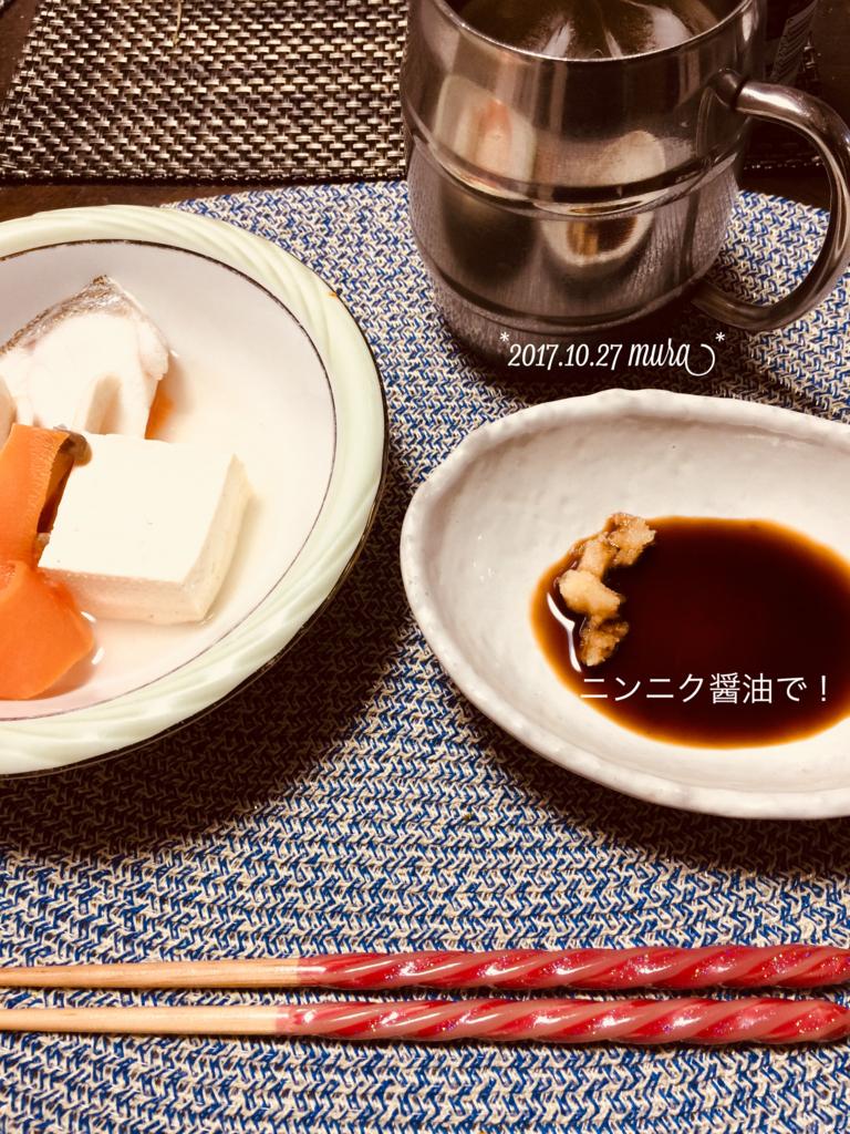 f:id:karutakko-muratan:20171028111000j:plain