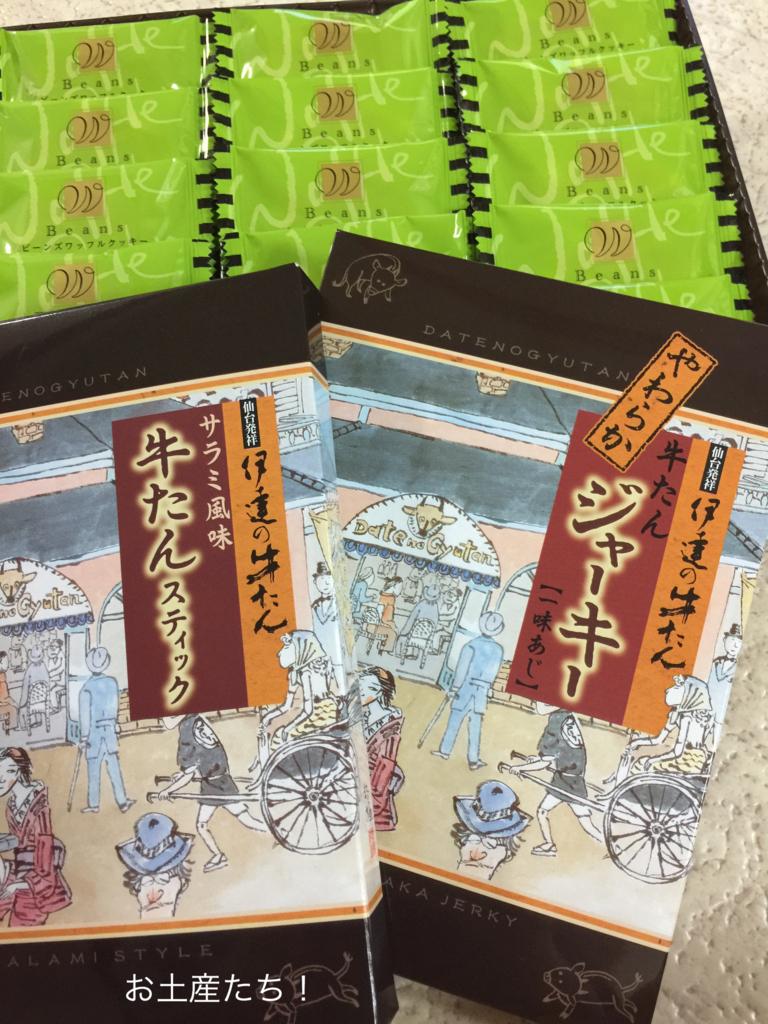 f:id:karutakko-muratan:20171030085314j:plain