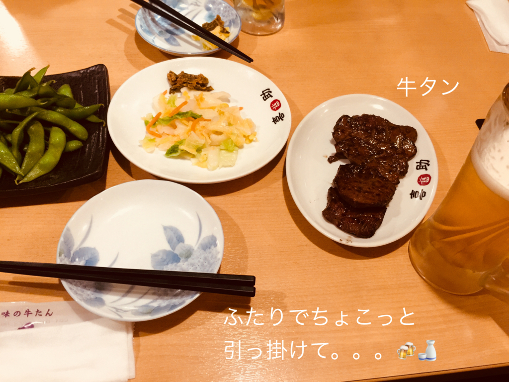 f:id:karutakko-muratan:20171030085404j:plain