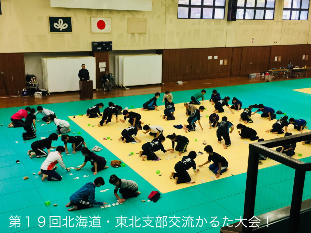 f:id:karutakko-muratan:20171030085507j:plain