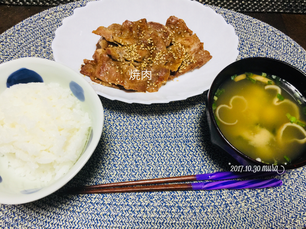 f:id:karutakko-muratan:20171031110717j:plain
