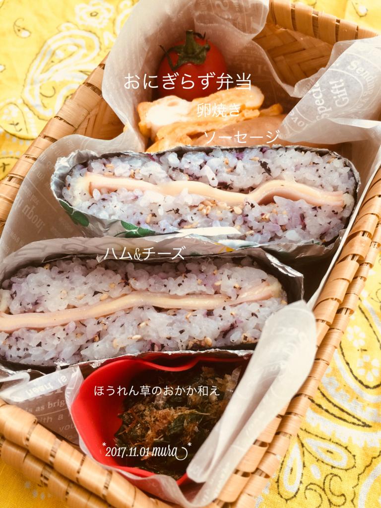 f:id:karutakko-muratan:20171101121121j:plain