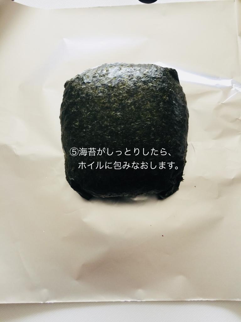 f:id:karutakko-muratan:20171101160400j:plain
