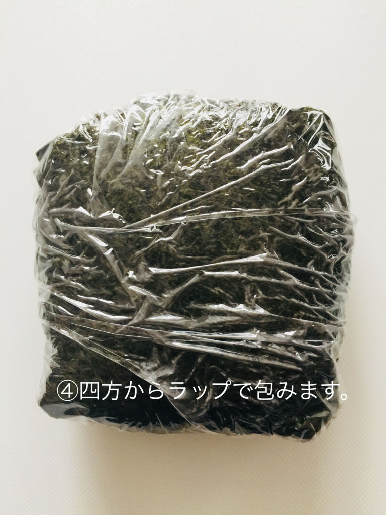f:id:karutakko-muratan:20171101160428j:plain