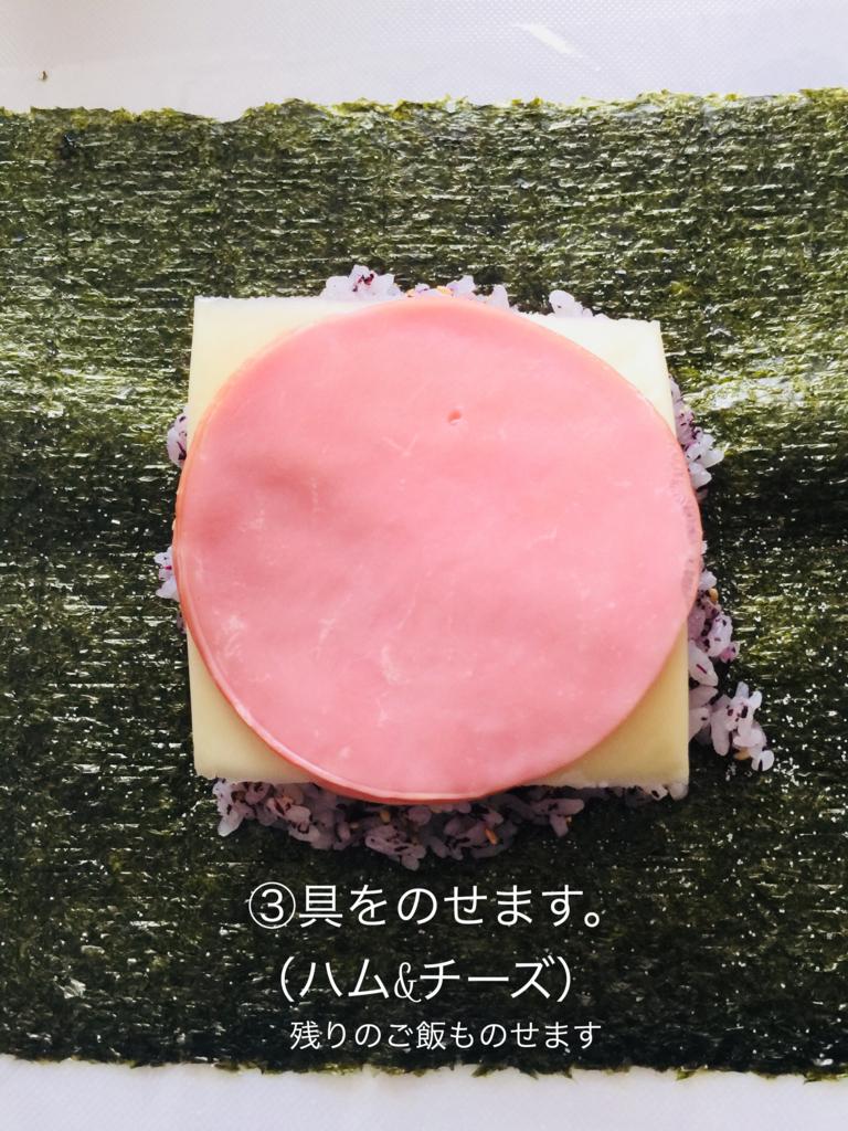 f:id:karutakko-muratan:20171101160455j:plain