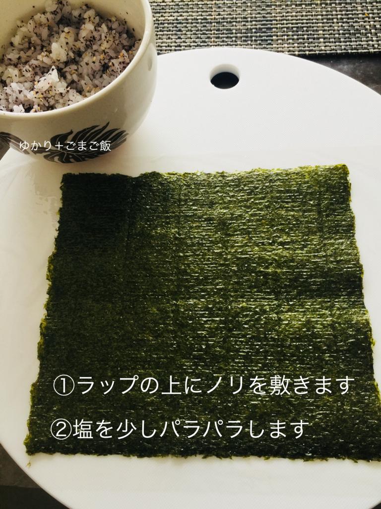 f:id:karutakko-muratan:20171101160519j:plain