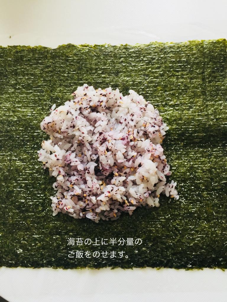 f:id:karutakko-muratan:20171101161649j:plain