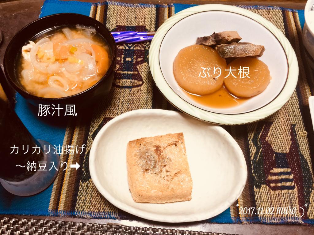 f:id:karutakko-muratan:20171102094429j:plain
