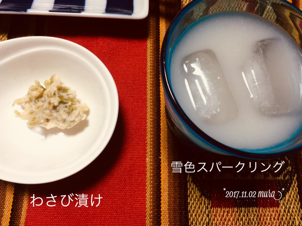 f:id:karutakko-muratan:20171102094513j:plain
