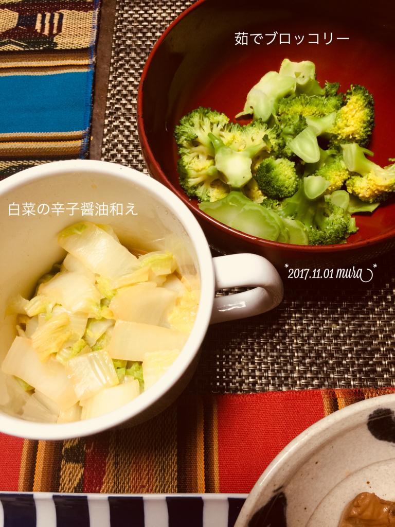 f:id:karutakko-muratan:20171102094617j:plain