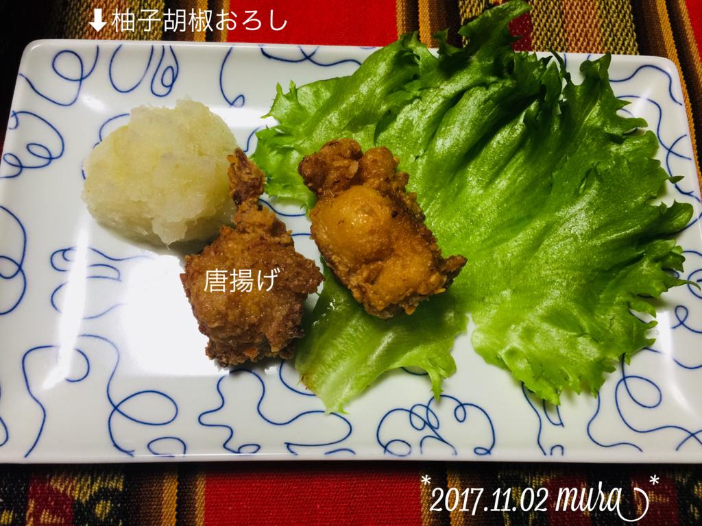 f:id:karutakko-muratan:20171103110528j:plain