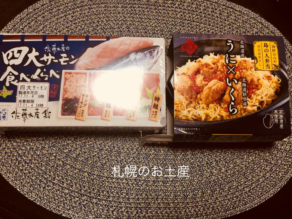 f:id:karutakko-muratan:20171105095928j:plain