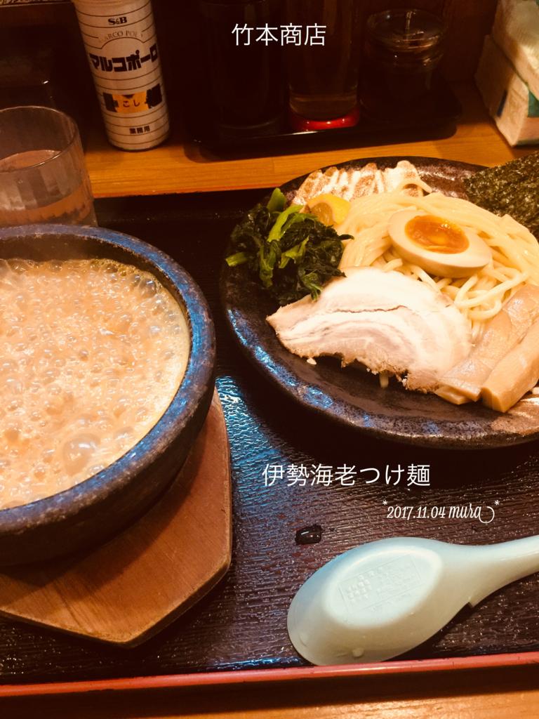 f:id:karutakko-muratan:20171105100158j:plain