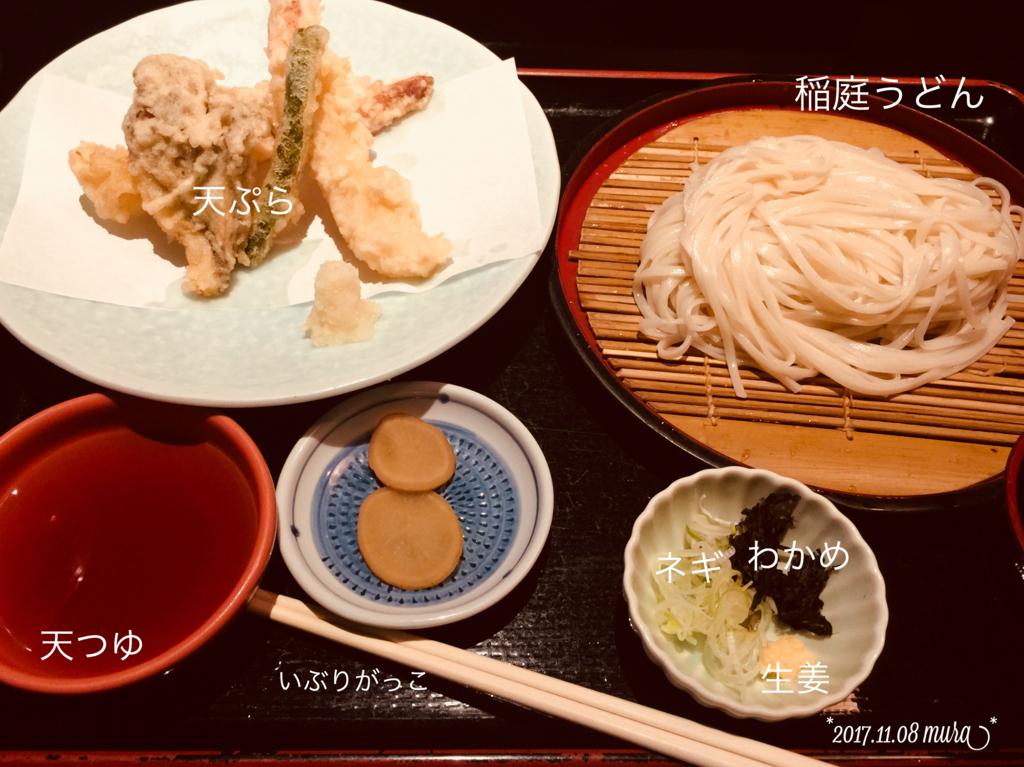 f:id:karutakko-muratan:20171109085915j:plain