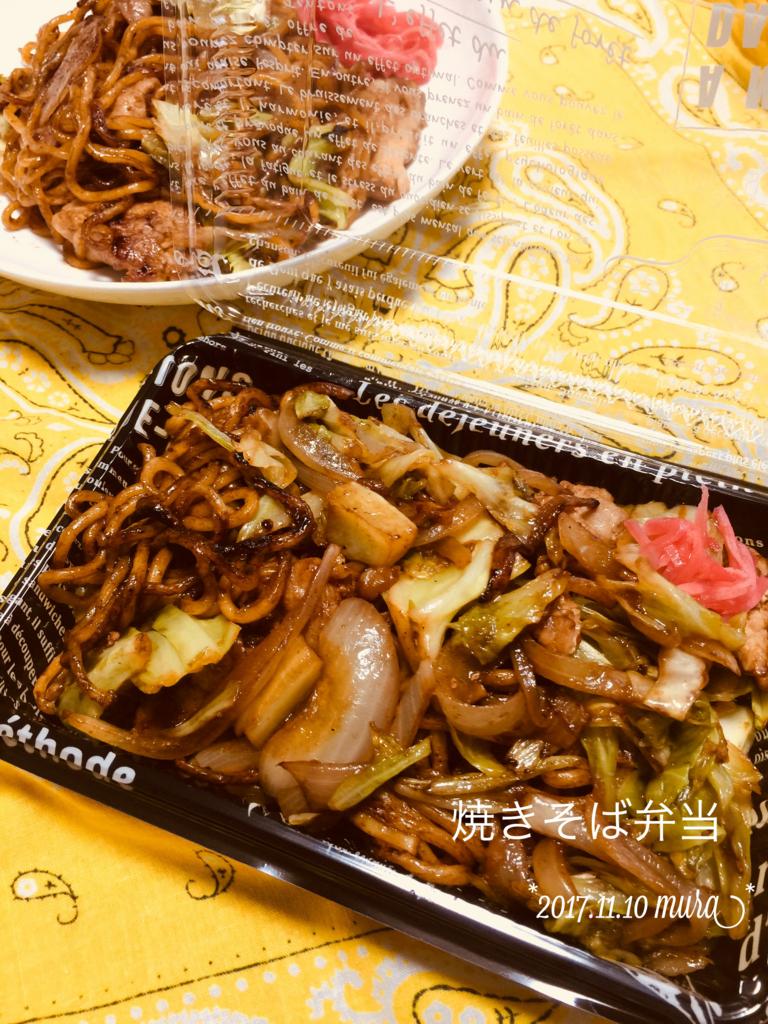 f:id:karutakko-muratan:20171110085201j:plain