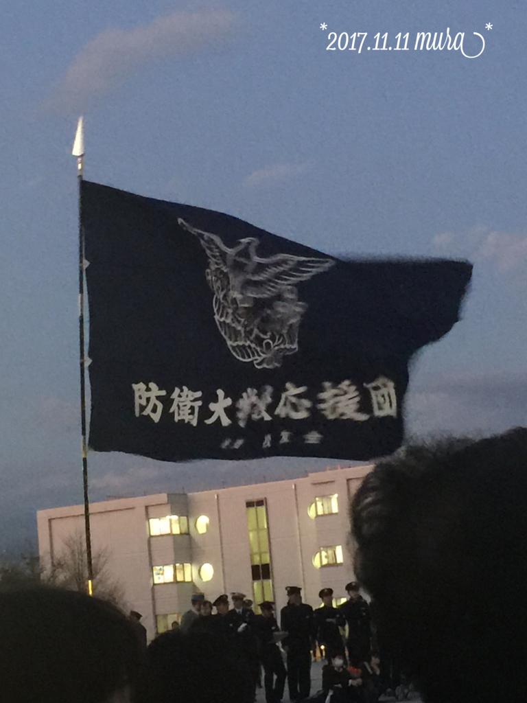 f:id:karutakko-muratan:20171112082602j:plain