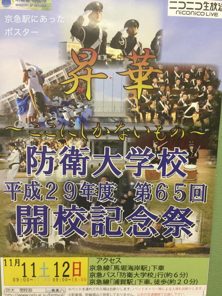 f:id:karutakko-muratan:20171112084859j:plain