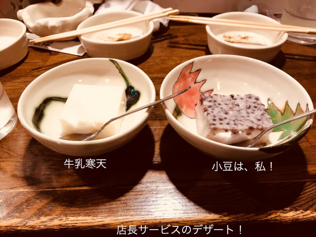f:id:karutakko-muratan:20171113102829j:plain