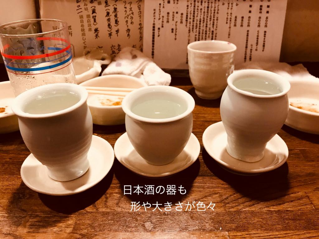 f:id:karutakko-muratan:20171113102857j:plain