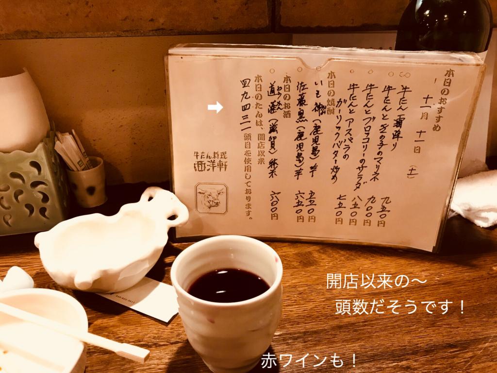 f:id:karutakko-muratan:20171113103010j:plain