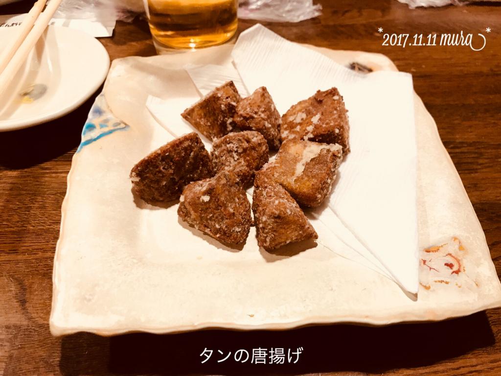 f:id:karutakko-muratan:20171113103114j:plain