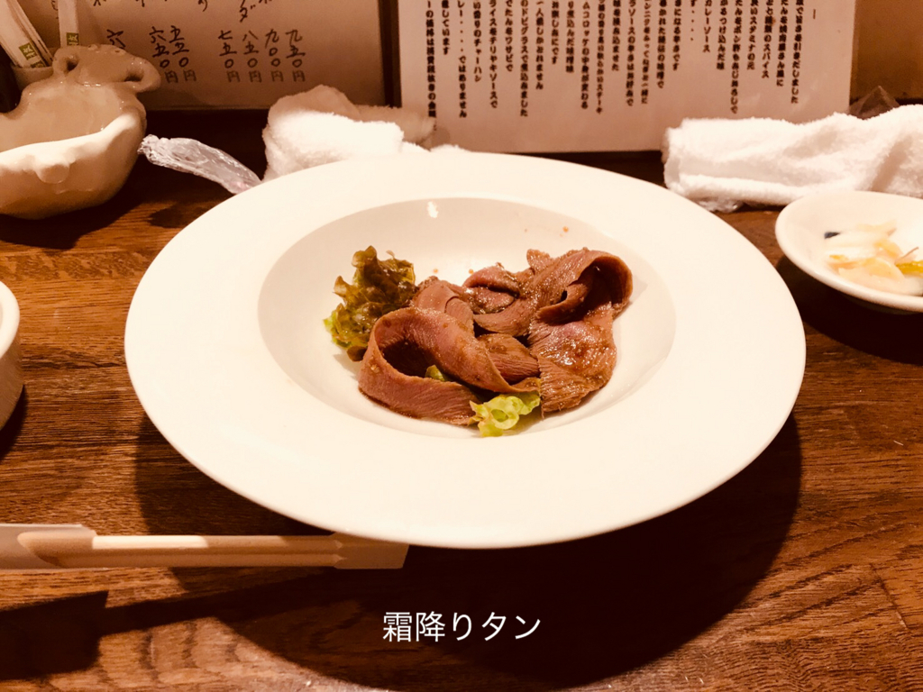 f:id:karutakko-muratan:20171113103248j:plain
