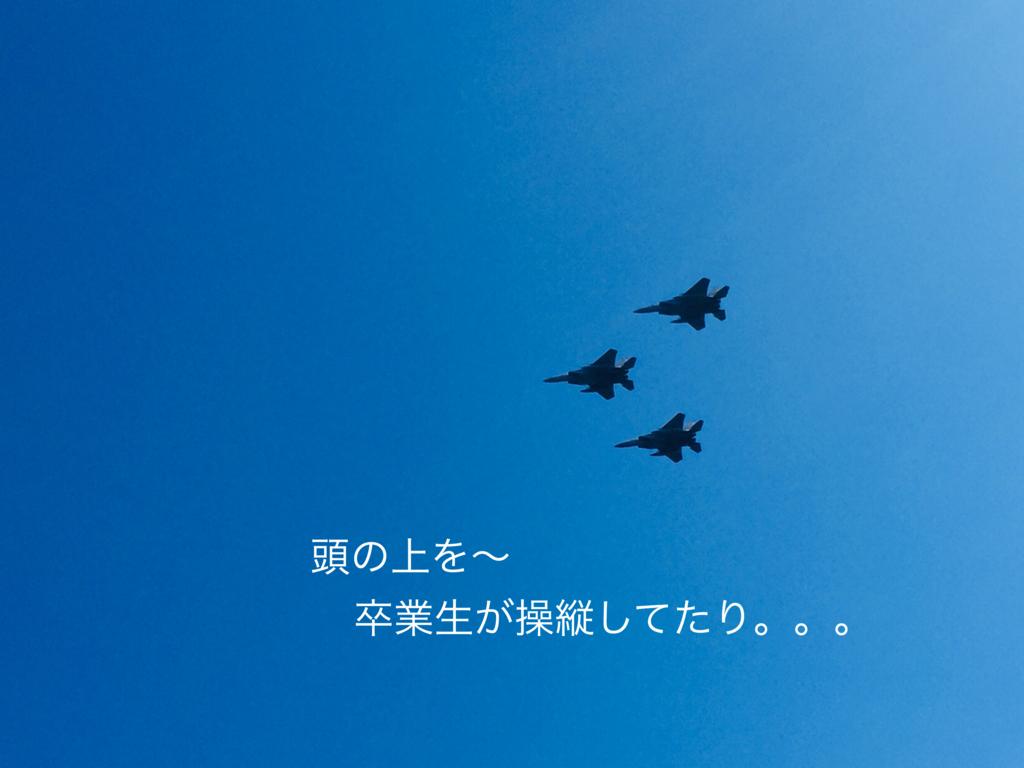 f:id:karutakko-muratan:20171113103510j:plain