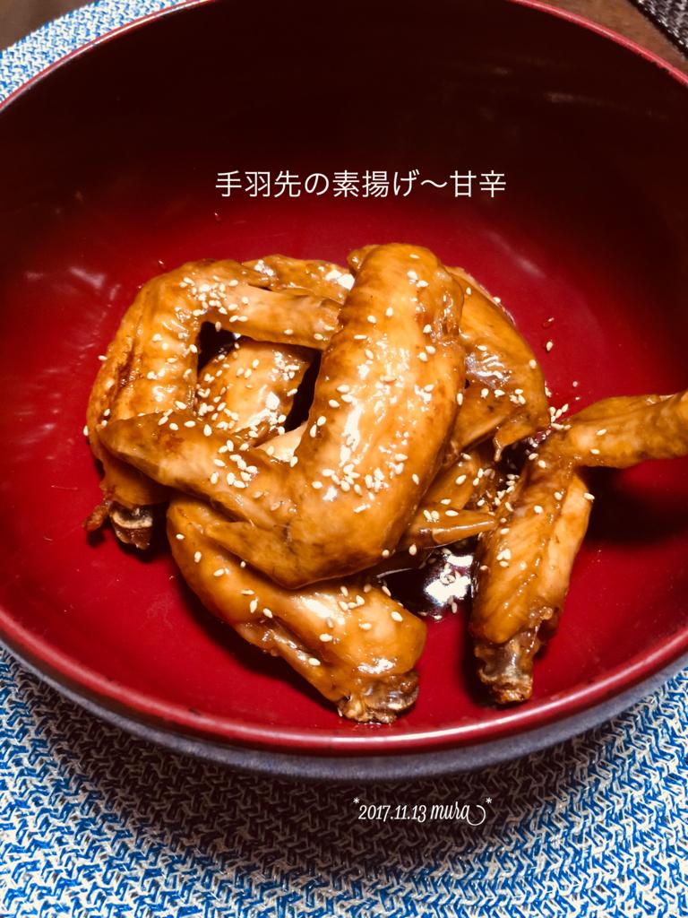 f:id:karutakko-muratan:20171114113645j:plain