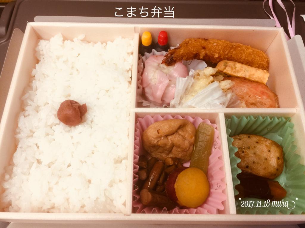 f:id:karutakko-muratan:20171118072733j:plain
