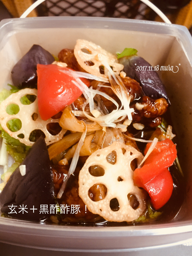 f:id:karutakko-muratan:20171119105848j:plain