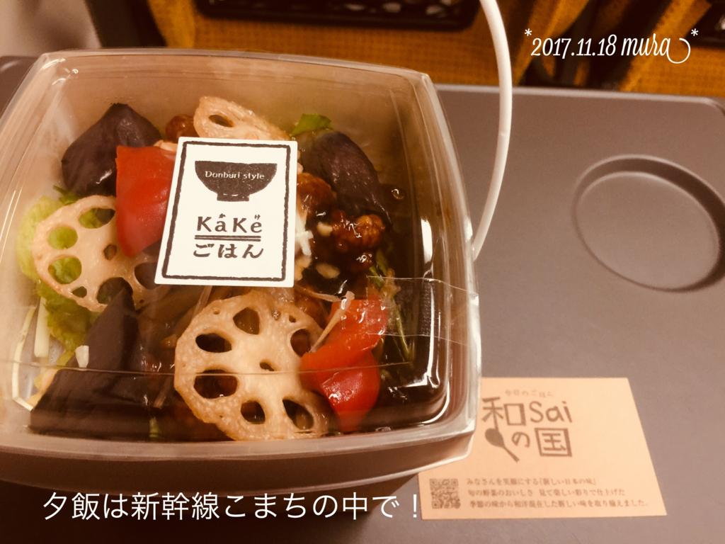 f:id:karutakko-muratan:20171119105910j:plain