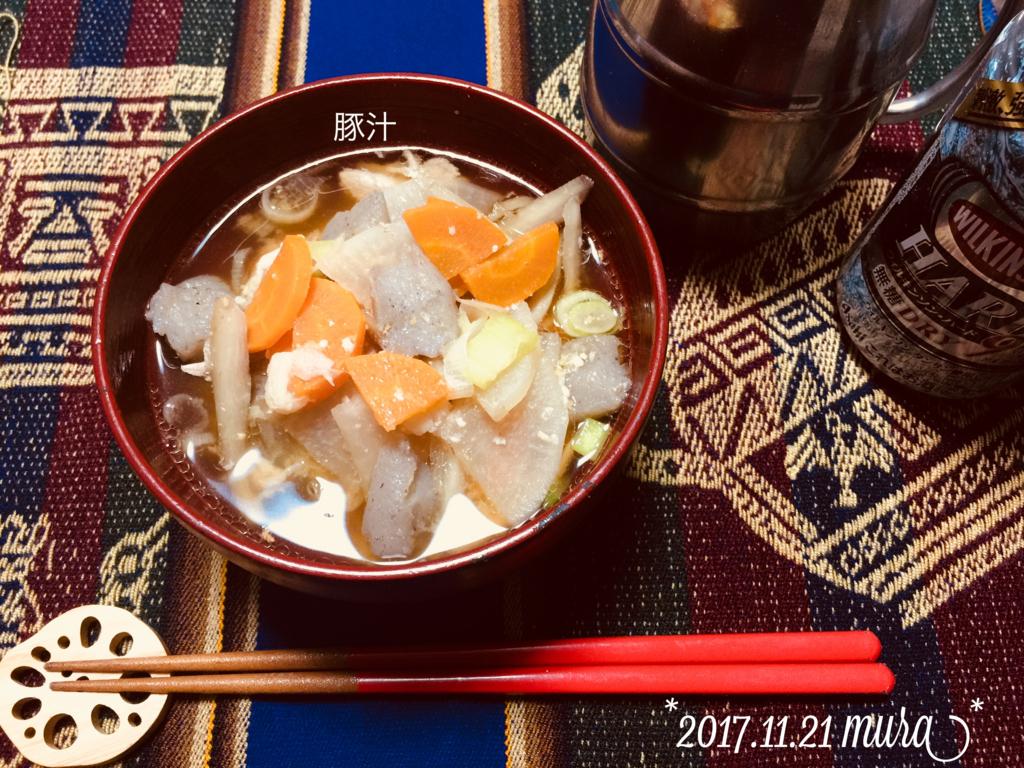 f:id:karutakko-muratan:20171122094346j:plain
