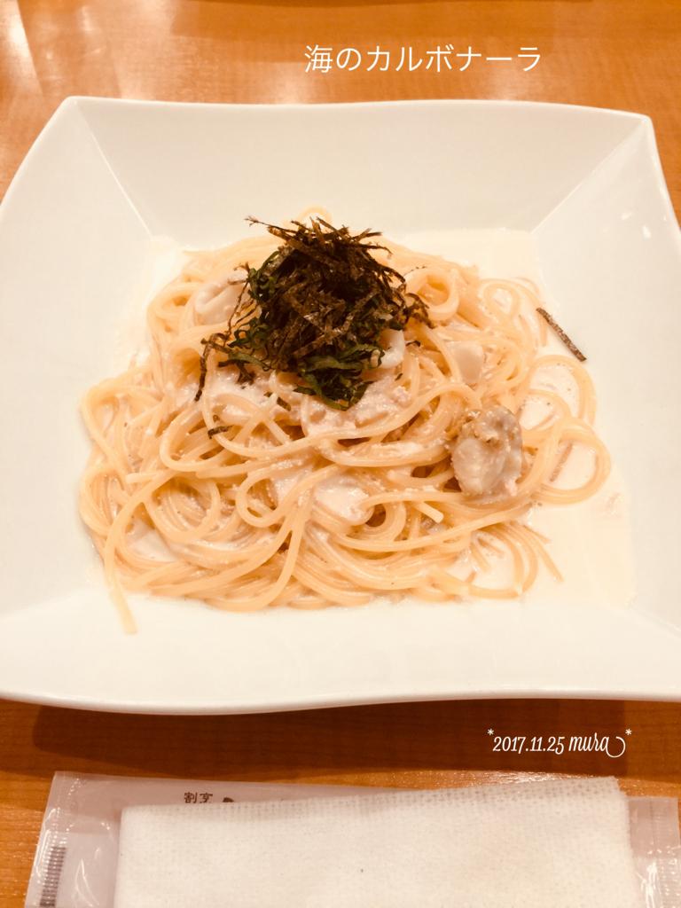 f:id:karutakko-muratan:20171126013917j:plain