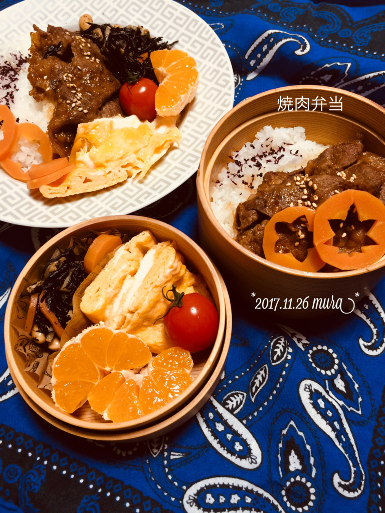 f:id:karutakko-muratan:20171127100010j:plain