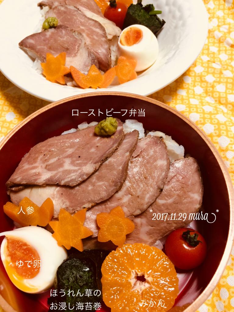 f:id:karutakko-muratan:20171129104854j:plain
