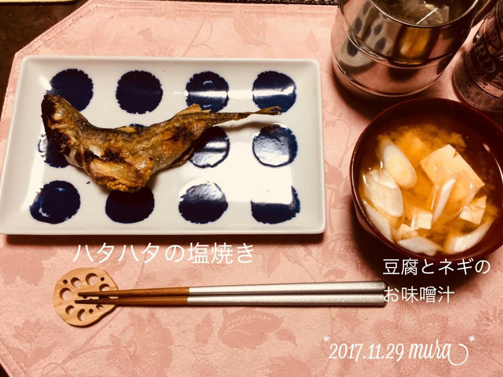 f:id:karutakko-muratan:20171130114008j:plain