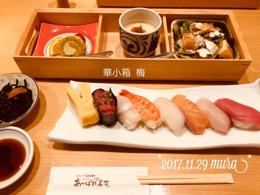 f:id:karutakko-muratan:20171130114026j:plain