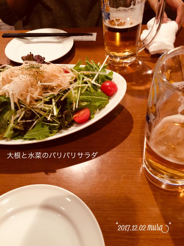 f:id:karutakko-muratan:20171202220300j:plain
