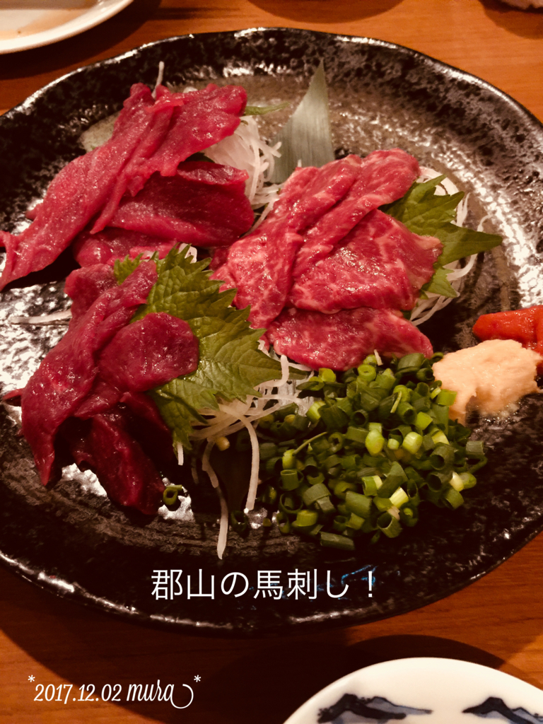 f:id:karutakko-muratan:20171202220445j:plain